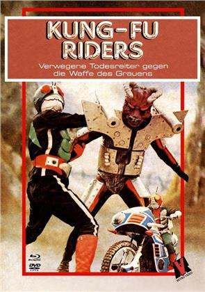 Kung-Fu Riders (1975) (Cover E, Limited Edition, Mediabook, Blu-ray + DVD)