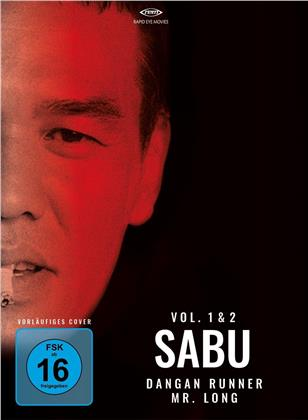 Sabu - Vol. 1 & 2 - Dangan Runner / Mr. Long (Blu-ray + DVD)