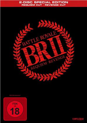 Battle Royale 2 (2003) (Special Edition, 2 DVDs)