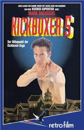 Kickboxer 5 (1995) (Grosse Hartbox, Limited Edition, Blu-ray + DVD)