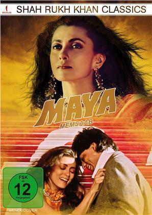 Maya Memsaab (1993) (Neuauflage)