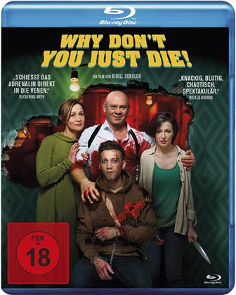 Why Don't You Just Die! (2018) (Uncut)