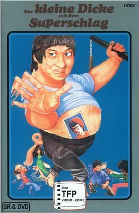 Der kleine Dicke mit dem Superschlag (1978) (Grosse Hartbox, Cover A, Edizione Limitata, Blu-ray + DVD)