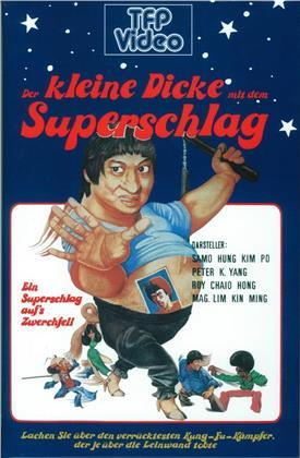 Der kleine Dicke mit dem Superschlag (1978) (Grosse Hartbox, Cover B, Limited Edition, Blu-ray + DVD)