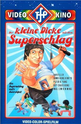 Der kleine Dicke mit dem Superschlag (1978) (Grosse Hartbox, Cover C, Edizione Limitata, Blu-ray + DVD)