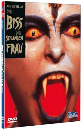 Der Biss der Schlangenfrau (1988) (Trash Collection, Edizione Limitata, Uncut)