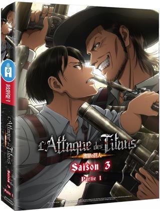 L'Attaque des Titans - Saison 3 - Partie 1 (Collector's Edition, 2 Blu-rays)