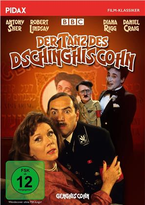 Der Tanz des Dschinghis Cohn (1993) (Pidax Film-Klassiker)