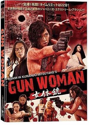Gun Woman (2014) (Limited Edition, Mediabook, Blu-ray + DVD)