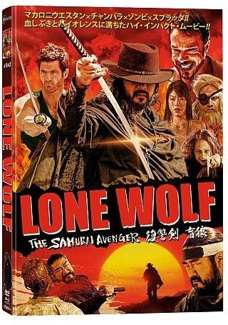 Lone Wolf - The Samurai Avenger (Limited Edition, Mediabook, Blu-ray + DVD)