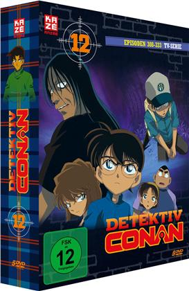 Detektiv Conan - Box 12 (5 DVDs)