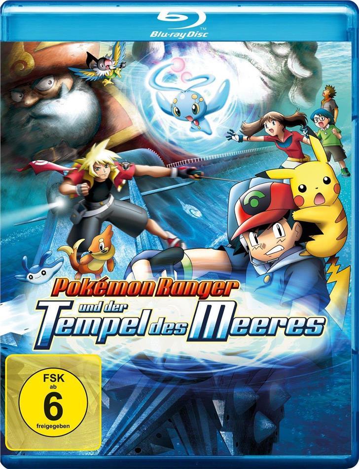 Pokémon Ranger und der Tempel des Meeres (2006)