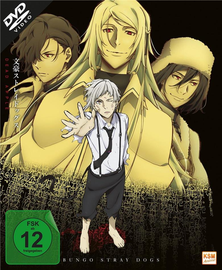 Bungo Stray Dogs - Dead Apple - The Movie (2018)