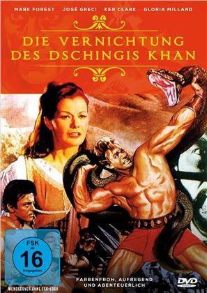 Die Vernichtung des Dschingis Khan (1964)
