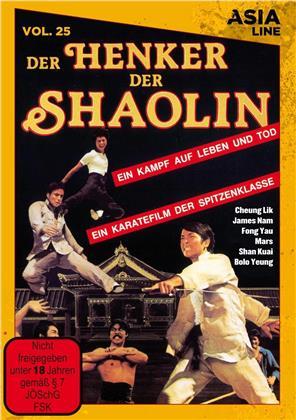 Der Henker der Shaolin (1973) (Asia Line)