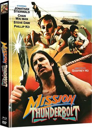 Mission Thunderbolt (1983) (Cover C, Edizione Limitata, Mediabook, Blu-ray + DVD)