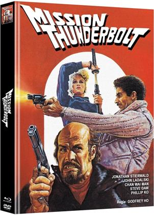 Mission Thunderbolt (1983) (Cover B, Edizione Limitata, Mediabook, Blu-ray + DVD)