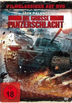 Die grosse Panzerschlacht (1969)