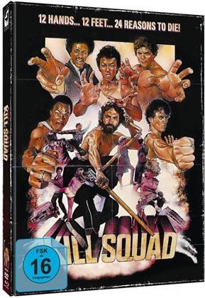 Kill Squad (1982) (Cover B, Limited Edition, Mediabook, Blu-ray + DVD)