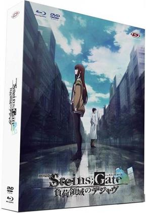 Steins;Gate - Série TV + Film OAV ( Collection tus les parfums du monde, Collector's Edition, 5 Blu-ray + 5 DVD)