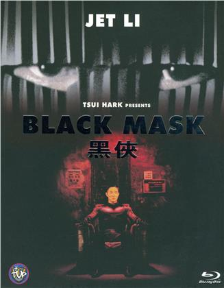 Black Mask (1996) (Wendecover, Limited Edition, Uncut)