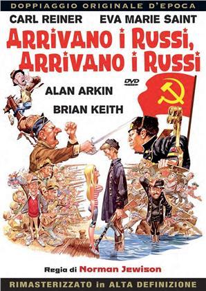 Arrivano i Russi, arrivano i Russi (1966) (Doppiaggio Originale D'epoca, HD-Remastered)