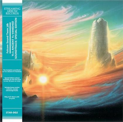 Falcom Sound Team Jdk - Ys I: Ancient Ys Vanished Soundtrack: Special Ed. (Colored, 2 LPs)