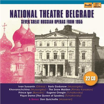 7 Great Russian Operas 1955 - National Theatre Belgrade
