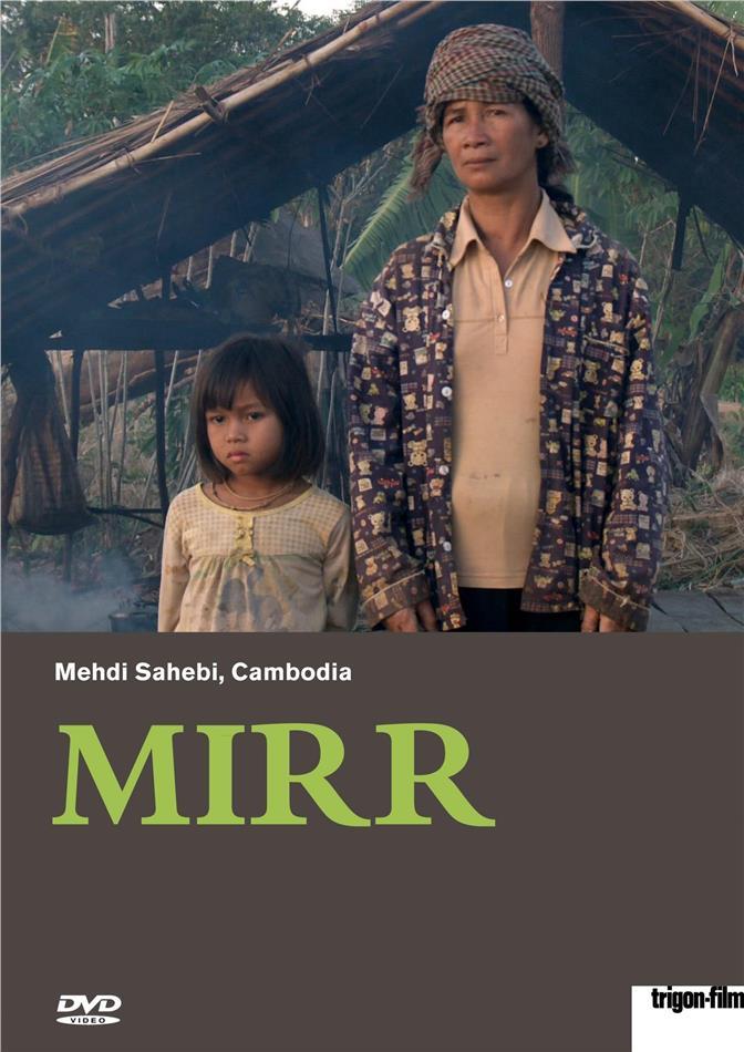 Mirr (2016)