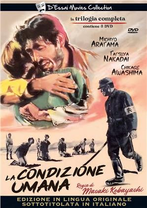La condizione umana - La Trilogia Completa (D'Essai Movie Collection, 3 DVD)
