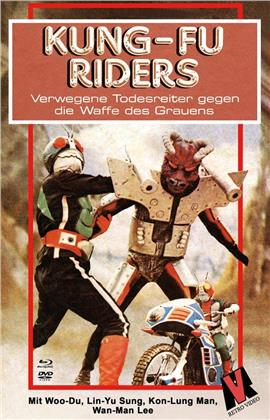 Kung-Fu Riders (1975) (Grosse Hartbox, Cover B, Limited Edition, Blu-ray + DVD)