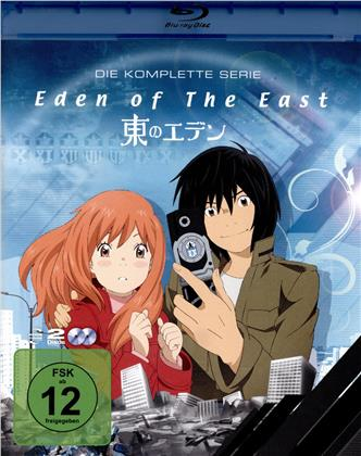 Eden of the East - Die komplette Serie (2 Blu-rays)