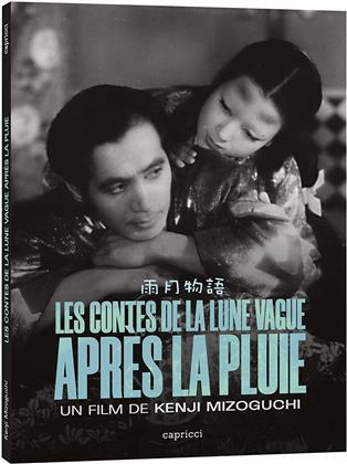 Les contes de la lune vague après la pluie (1953) (Blu-ray + DVD)