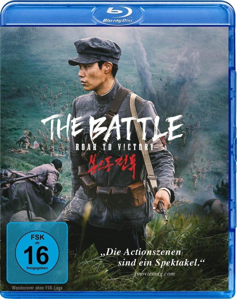 The Battle - Roar to Victory (2019)
