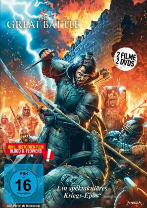 The Great Battle (2018) (2 DVD)