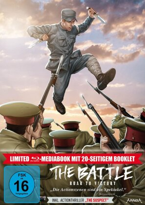 The Battle - Roar to Victory (2019) (Limited Edition, Mediabook, 2 Blu-rays)