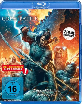 The Great Battle (2018) (2 Blu-ray)