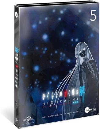 Higurashi Kai - Vol. 5 (Steelcase, 3 Blu-rays)