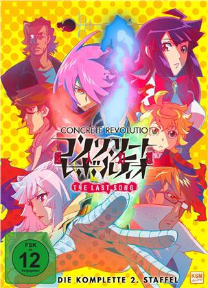 Concrete Revolutio - The Last Song - Staffel 2 (2 DVDs)