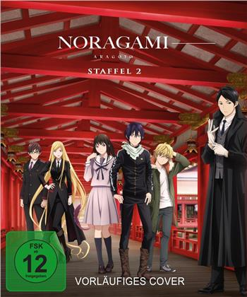 Noragami - Staffel 2 - Aragoto (2 Blu-rays)