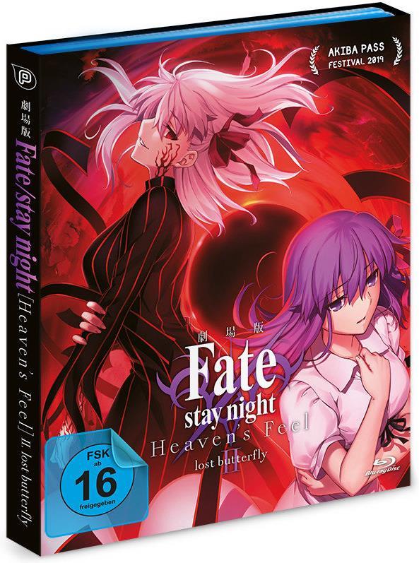 Fate/Stay Night - Heaven's Feel II. Lost Butterfly (2018)