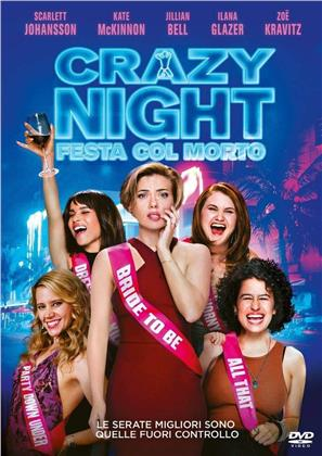 Crazy Night - Festa col morto (2017) (Riedizione)