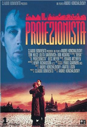 Il proiezionista (1991)