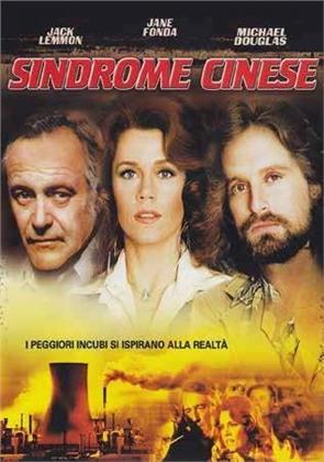 Sindrome Cinese (1979) (Riedizione)