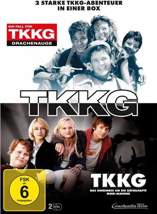 TKKG - Drachenauge / Das Geheimnis um die rätselhafte Mind-Machine (2 DVDs)