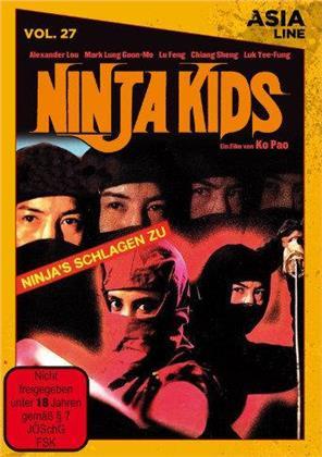 Ninja Kids (1982) (Asia Line)