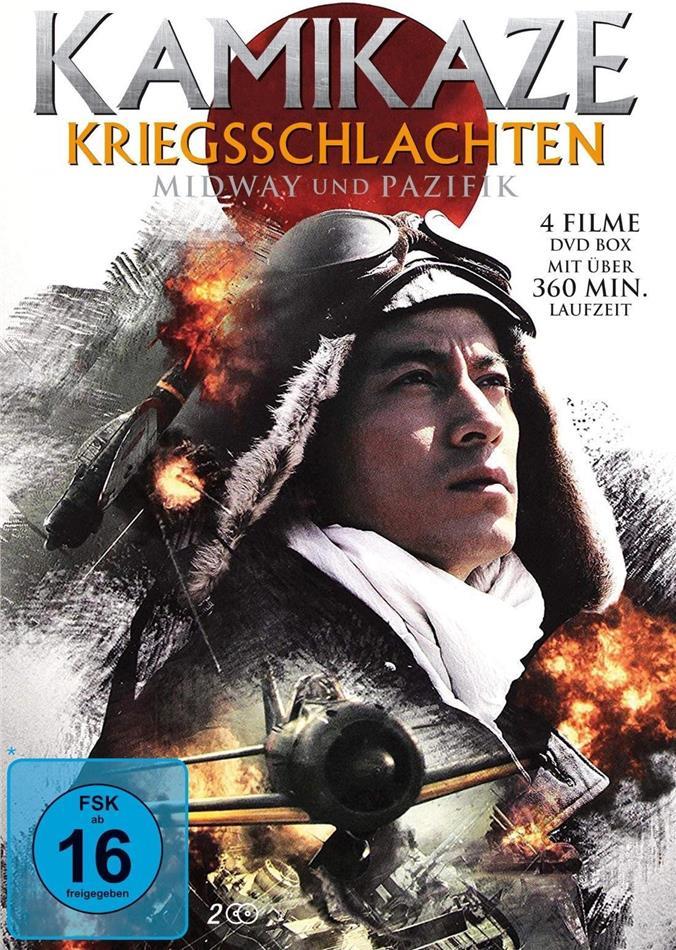 Kamikaze Kriegsschlachten - Midway und Pazifik - 4 Filme (2 DVDs)