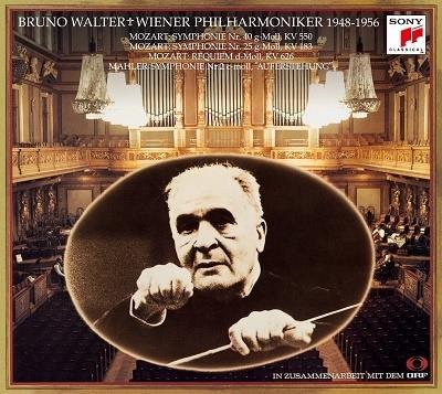 Wolfgang Amadeus Mozart (1756-1791) & Bruno Walter - Bruno Walter + Wiener Philharmoniker 1948-1956 (Japan Edition, 3 CDs)