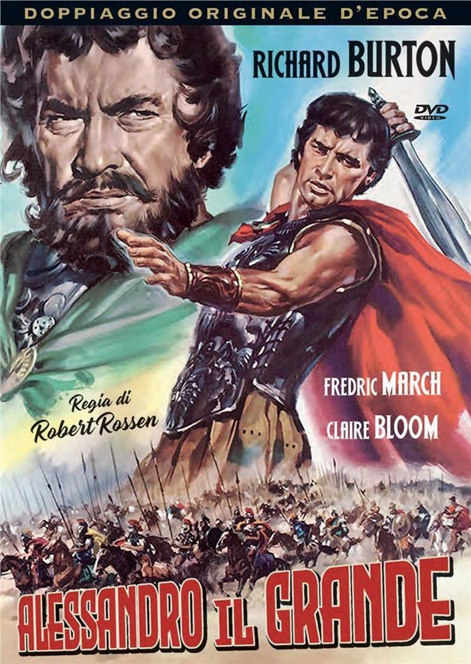 Alessandro il grande (1956) (Doppiaggio Originale D'epoca, Neuauflage)