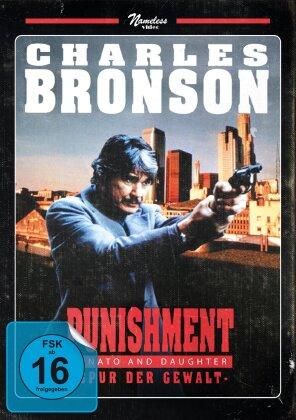 Punishment - Spur der Gewalt (1993) (Limited Special Edition, Blu-ray + DVD)